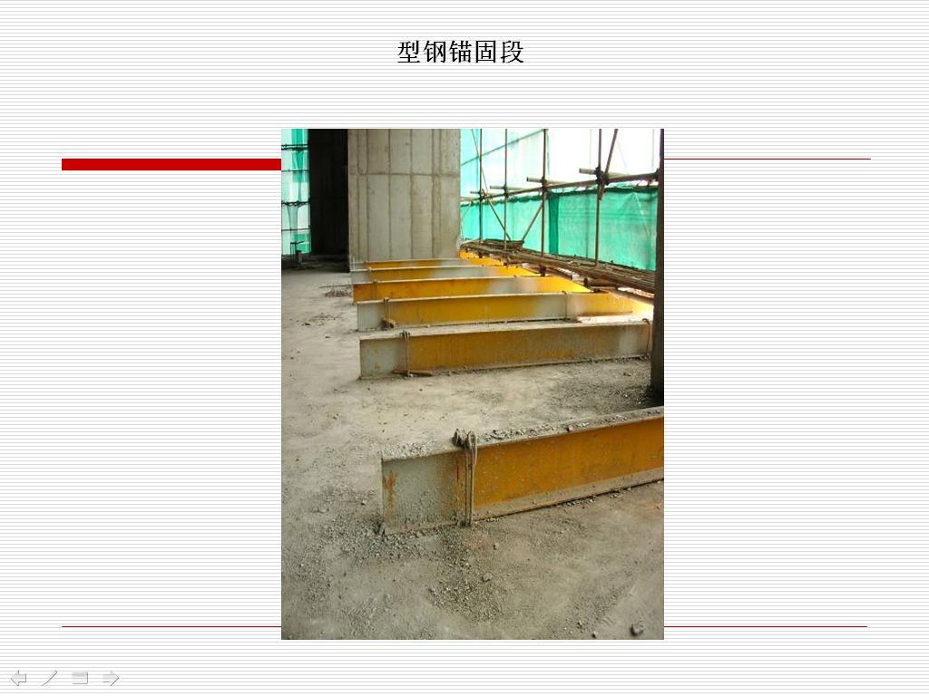 云南五建编制的省级工法——型钢悬挑脚手架施工工法